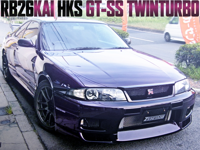 HKS GT-SS TURBO KIT R33 SKYLINE GT-R