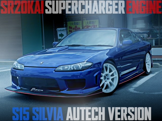 SR20 SUPERCHARGER S15