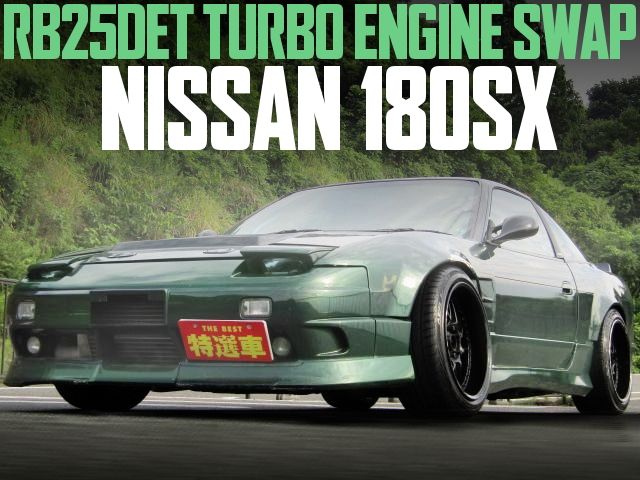 RB25DET ENGINE SWAP NISSAN 180SX