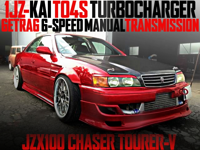 TO4S TURBO GETRAG 6MT JZX100 CHASER