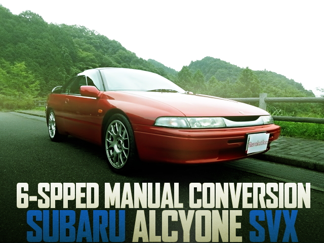 6-SPEED MANUAL SUBARU SVX