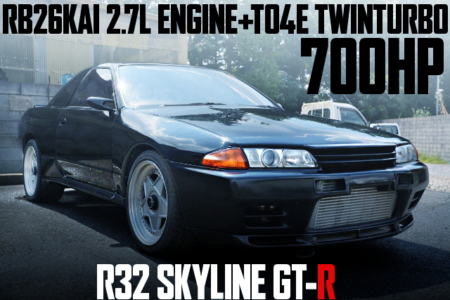 TO4E TWIN TURBO R32 SKYLINE GTR