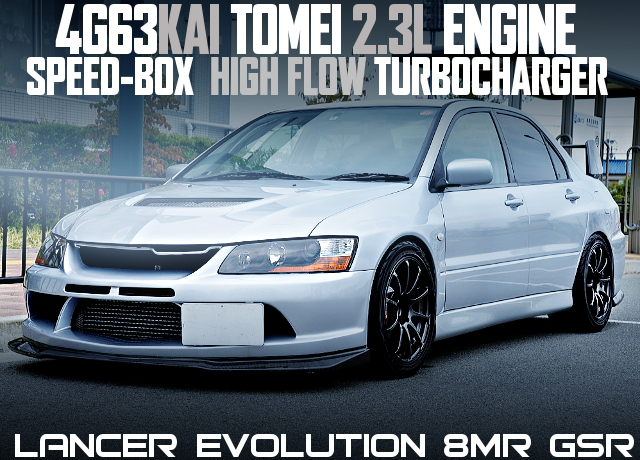 4G63 TOMEI 23-KIT HIGH-FLOW TURBO CT9A EVO8MR
