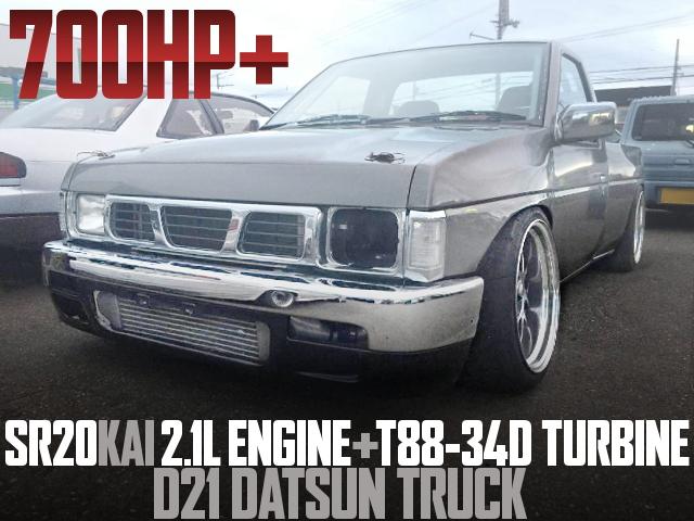 700HP SR20 T88 TURBO D21 DATSUN TRUCK