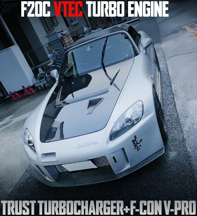 F20C VTEC TURBO HONDA S2000