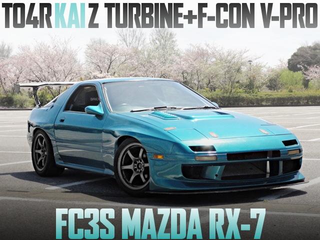 TO4S-kai-Z TURBINE FC3S RX-7