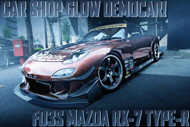 CAR SHOP GROW DEMOCAR RX7