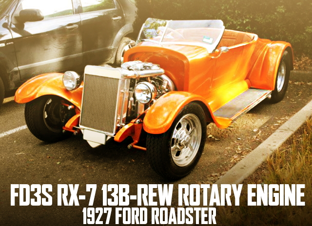 13B-REW ROTARY 1927 FORD ROADSTER