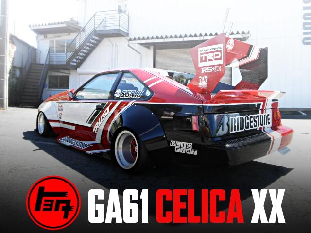 JDM GA61 CELICA XX