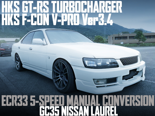 HKS GT-RS TURBO F-CON V-PRO GC35 LAUREL