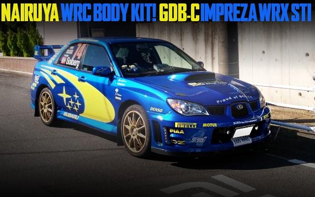 WRC REPLICA GDB-C IMPREZA WRX STI
