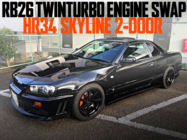 RB26 TWINTURBO SWAP R34 SKYLINE 2-DOOR
