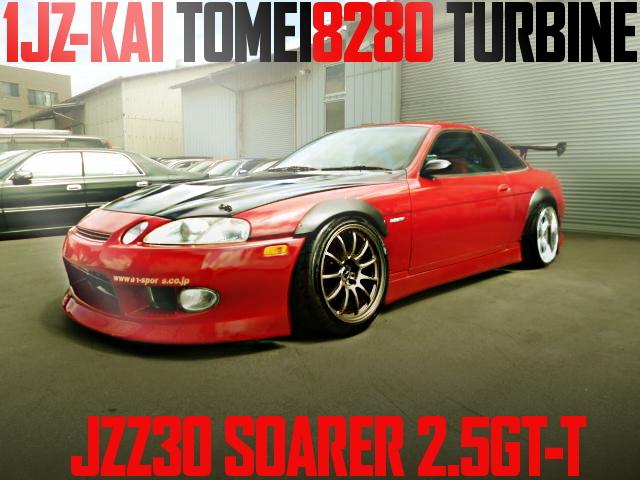 TOMEI 8280 TURBO JZZ30 SOARER