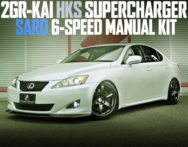 6-SPEED MANUaL SUPERCHARGER LEXUS IS350