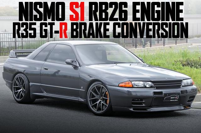 NISMO S1 ENGINE R32GTR