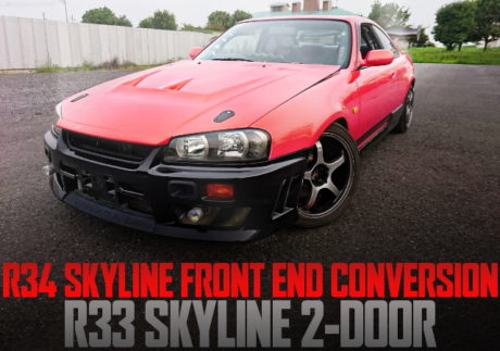 R34 FACE CONVERSION R33 SKYLINE