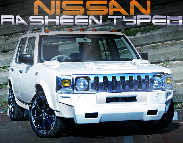 HUMMER BODY CUSTOM RASHEEN