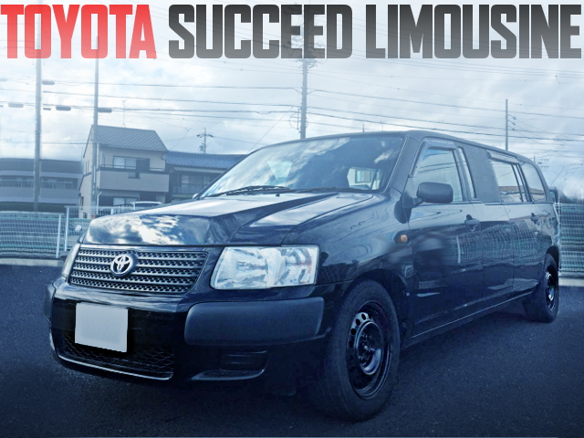 SUCCEED LIMOUSINE