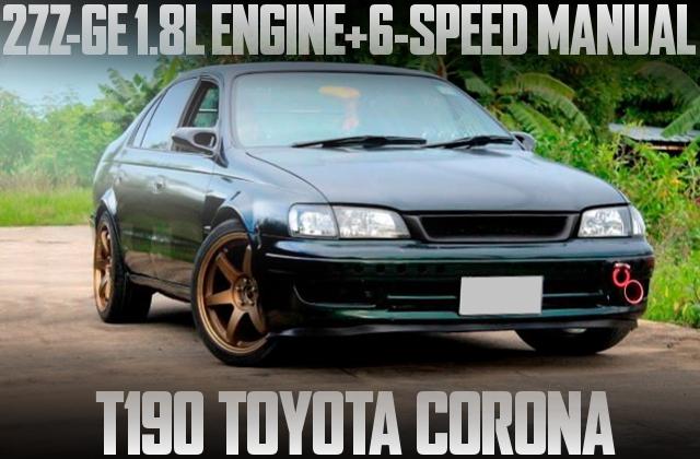 2ZZ-GE 6MT T190 CORONA