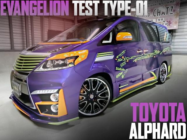 EVANGELION TEST TYPE-01 TOYOTA ALPHARD