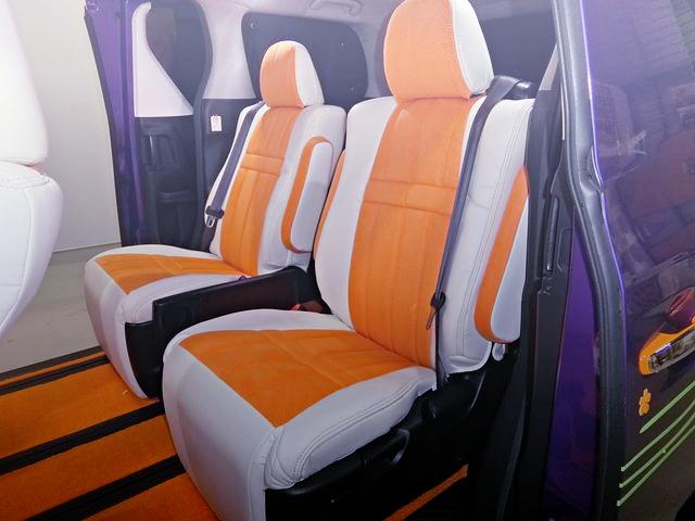 INTERIOR CUSTOM SEAT