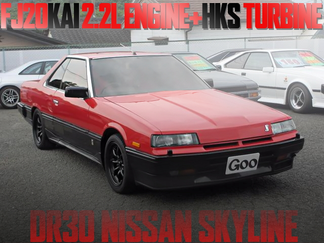 FJ20 2200cc ENGINE HKS TURBINE DR30 SKYLINE