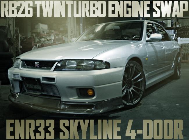 RB26 SWAP GTR FACE ENR33 SKYLINE 4-DOOR