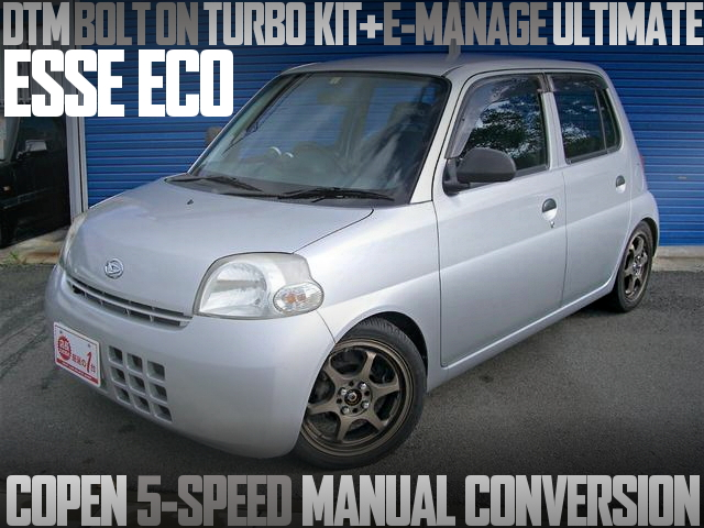 DTM TURBO e-MANAGE ULTIMATE ESSE ECO