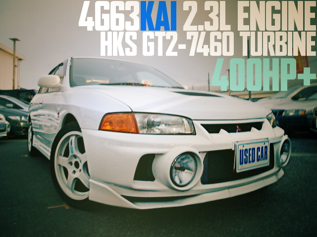 4G63 2300cc GT2 TURBINE LANCER EVOLUTION4