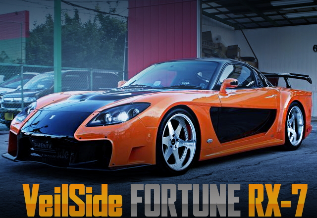 VEILSIDE FORTUNE BODY FD3S RX-7