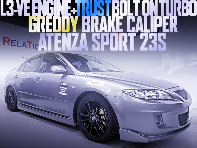 TRUST TURBO GREDDY BRAKE ATENZA SPORT 23S