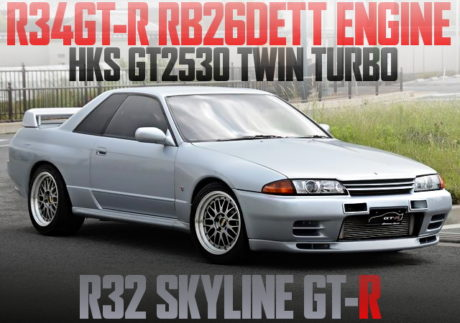 R34GTR RB26 CONVERSION R32 SKYLINE GT-R