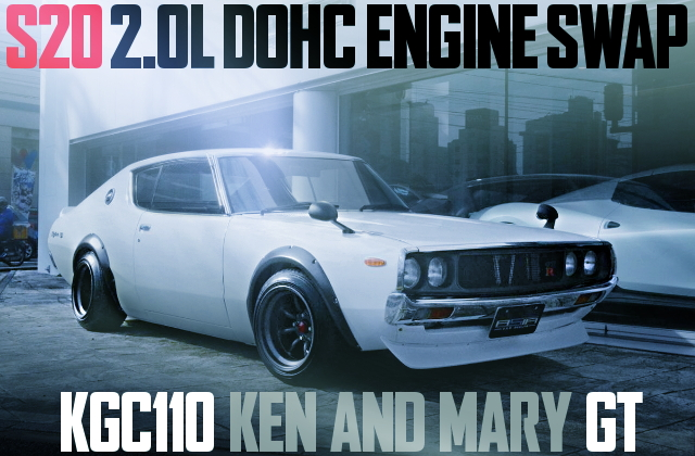 S20 DOHC ENGINE SWAP KEN AND MARY GT