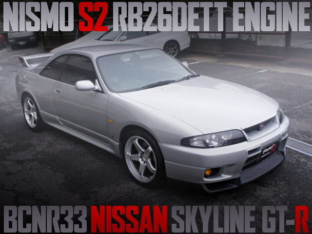 NISMO S2 ENGINE R33 SKYLINE GT-R