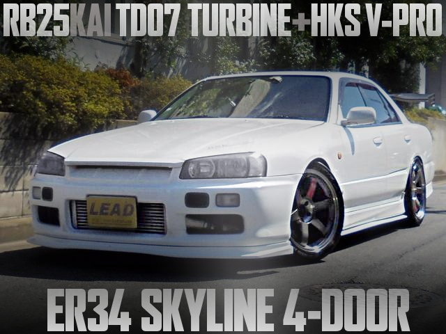 RB25DET TD07 TURBINE ER34 SKYLINE 4-DOOR
