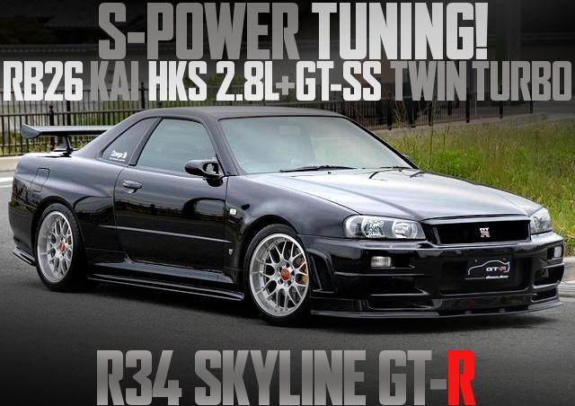S-POWER TUNING R34 SKYLINE GT-R