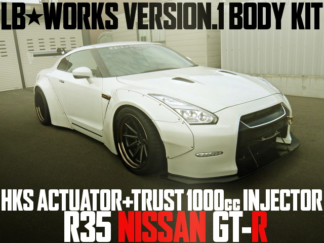 LB-WORKS VERSION1 R35 NISSAN GT-R