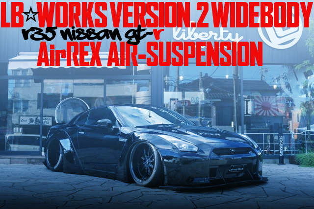 LB-WORKS AirREX AIR SUSPENSION R35 NISSAN GT-R