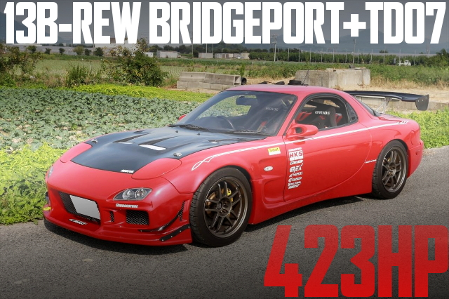 13B BRIDGEPORT ROTARY ENGINE FD3S RX-7