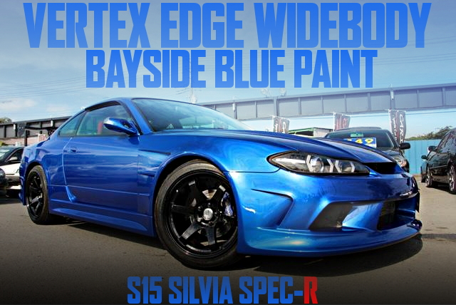 VERTEX EDGE WIDEBODY S15 SILVIA