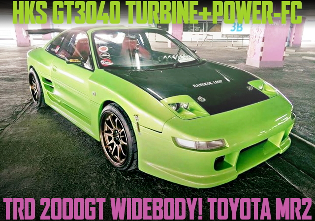 GT3040 TURBO TRD2000GT SW20 MR2