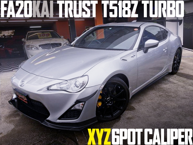 T518Z TURBO XYZ BRAKE TOYOTA86