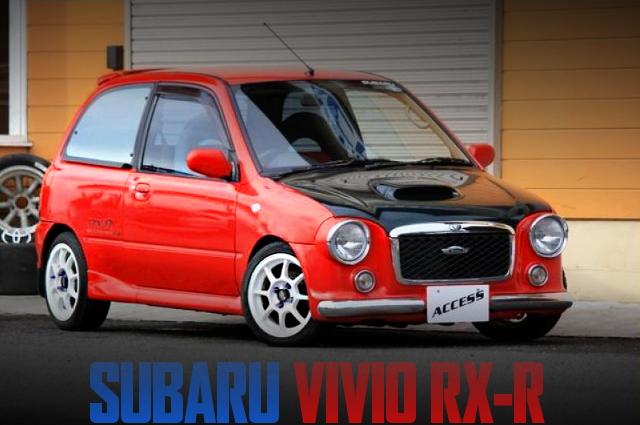 BISTRO FACE VIVIO RX-R