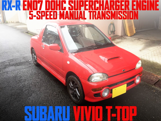 EN07 SUPERCHARGER ENGINE SWAP VIVIO T-TOP