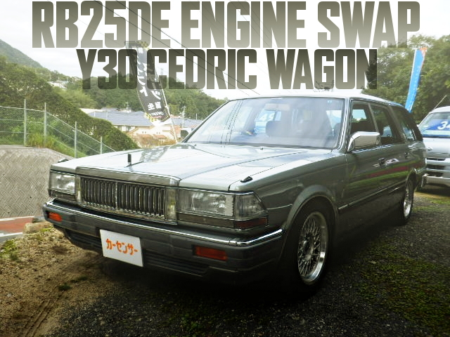 RB25DE ENGINE SWAP Y30 CEDRIC WAGON