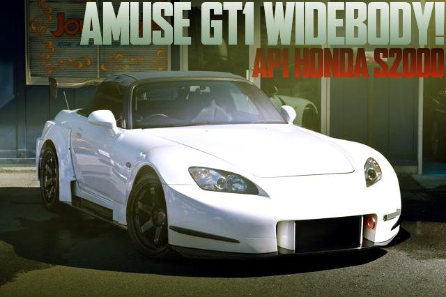 AMUSE GT-1 WIDEBODY AP1 HONDA S2000