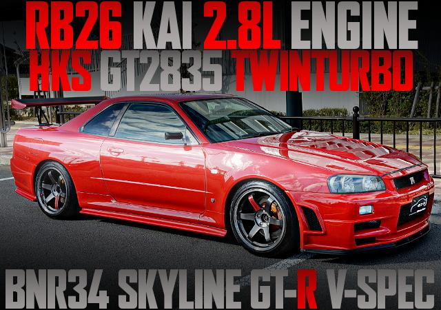 GT2835 TWIN TURBO 650HP R34 SKYLINE GT-R V-SPEC