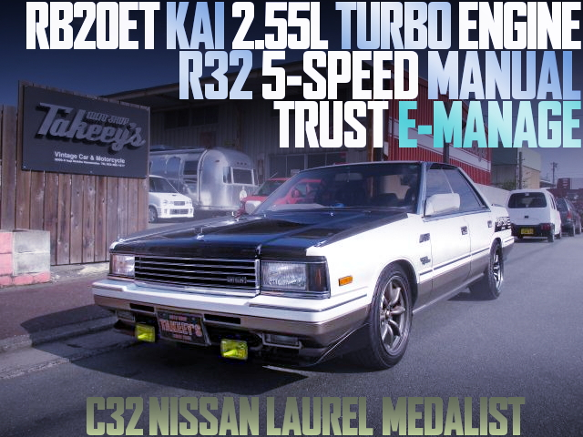 RB20ET ENGINE C32 LAUREL