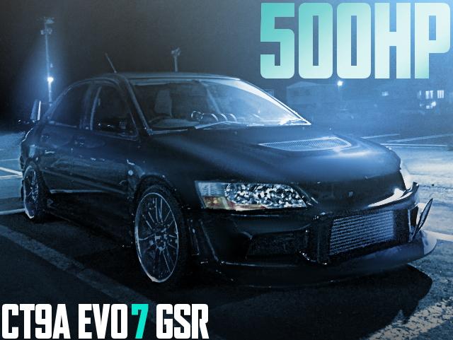 500HP TD06SH-25G CT9A EVO7 GSR