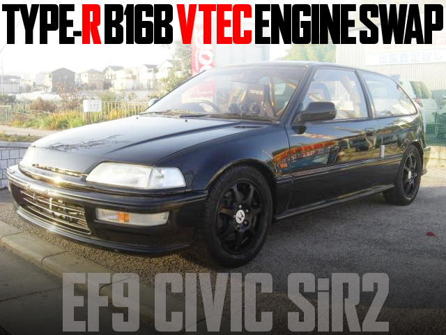 TYPE-R B16B VTEC ENGINE EF9 CIVIC